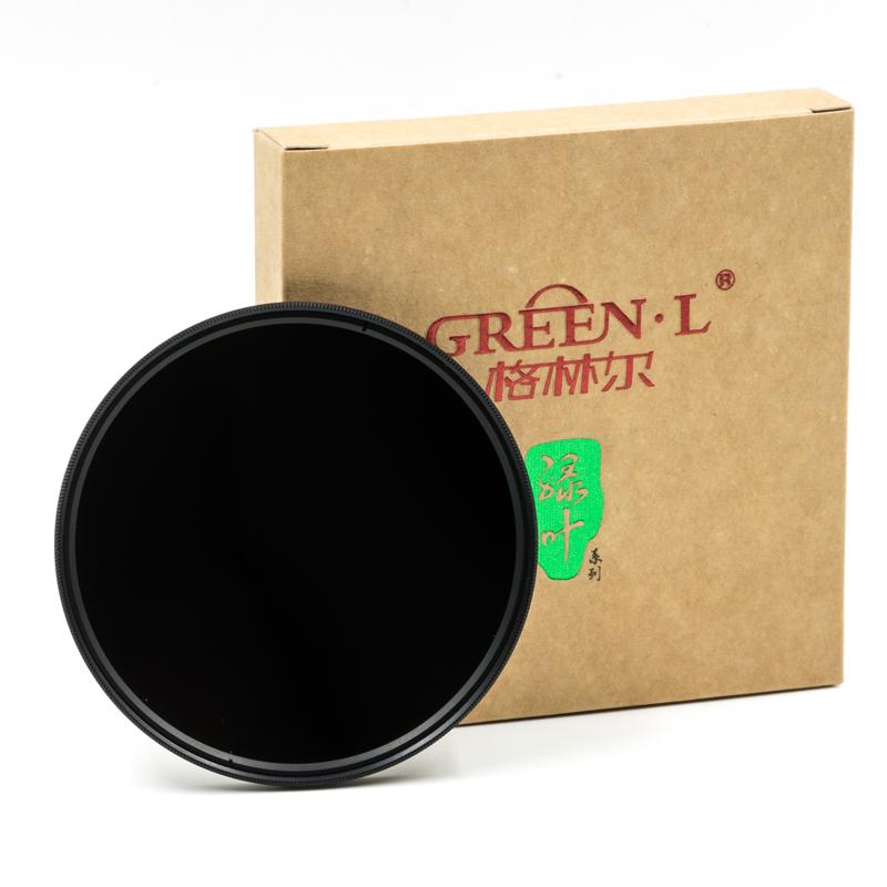 Greenl綠葉減光濾鏡ND1000 58/67/77/82mm佳能尼康單反中灰密度